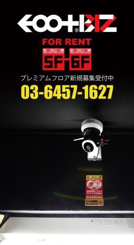 5-FSKM-3-5F-20