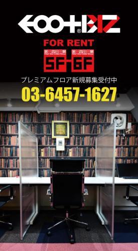 5-FSKM-3-5F-8