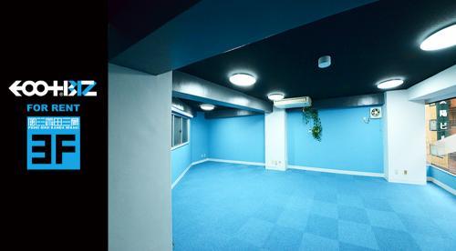 EOO+BIZ-イオプラスビズ-風水神田三崎ビル3F-室内