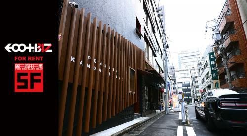 EOO+BIZ-イオプラスビズ-風水神田三崎ビル5F-ファサード側面