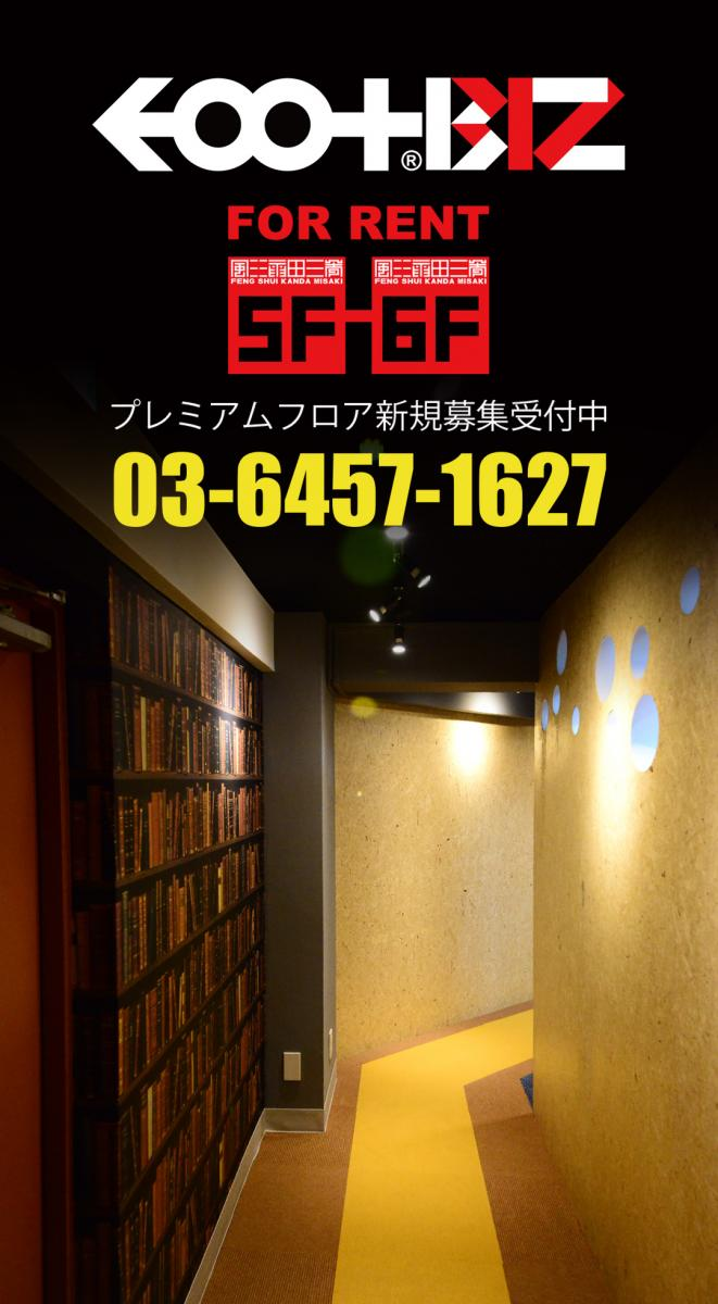 5-FSKM-3-5F-5