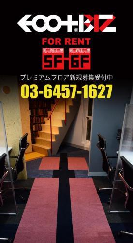 5-FSKM-3-5F-10