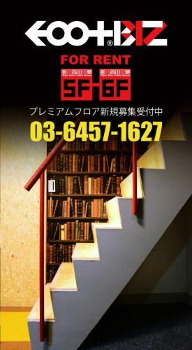 5-FSKM-3-5F-12