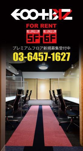 5-FSKM-3-5F-6